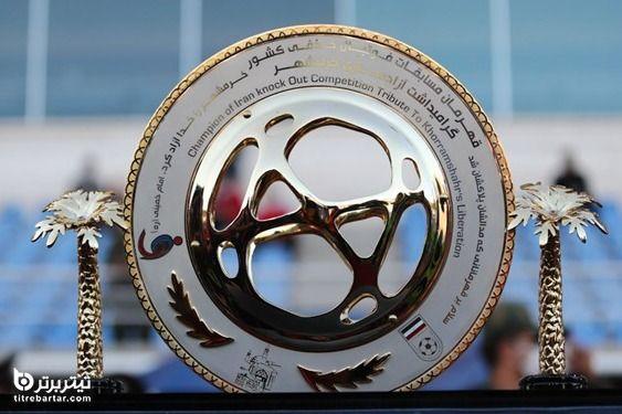 برنامه بازی های جام حذفی 1400