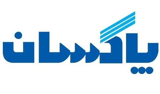 شرکت پاکسان میزان فروش خود را افزایش داد