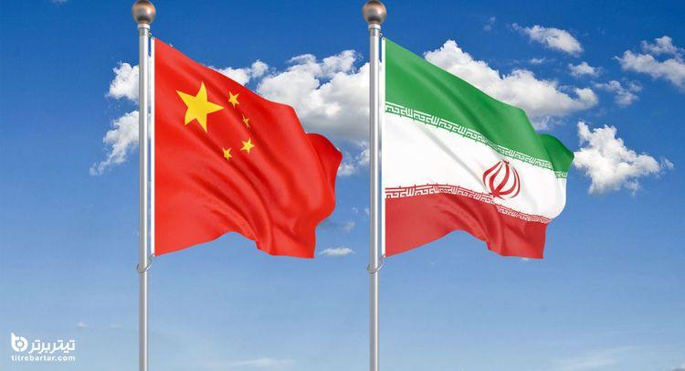 واکنش رئیس اتاق ایران و چین به اظهارات احمدی نژاد