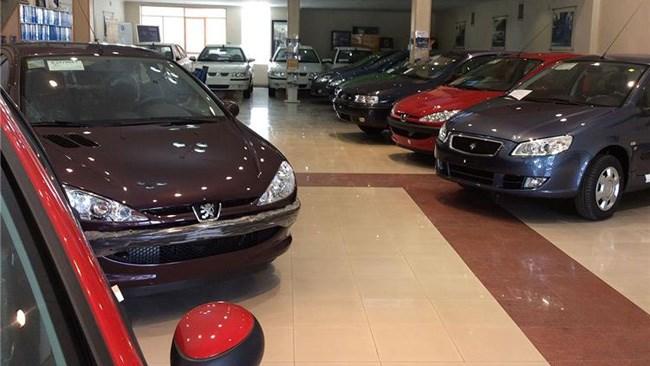 اعلام زمان واریز وجه ثبت نام فروش فوق العاده خودرو