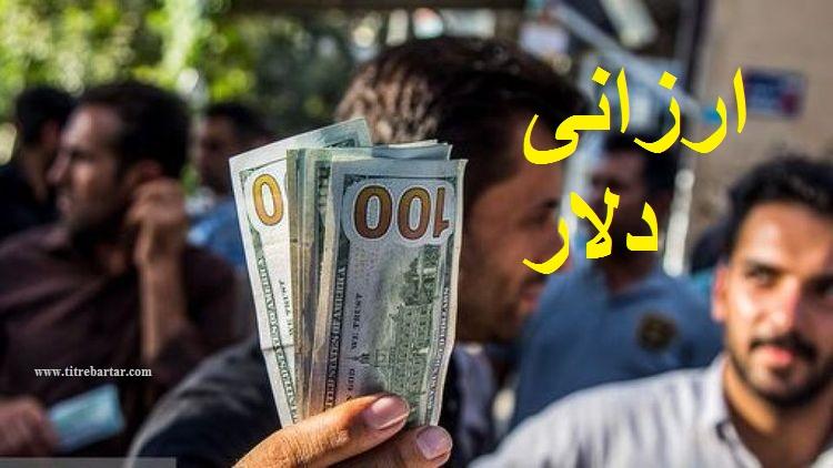 تأثیر آزادسازی ارزهای بلوکه شده ایران بر بازار ارز