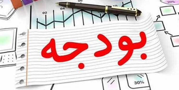 تصویب بودجه 9570 میلیارد تومانی شهرداری اصفهان برای سال 1400