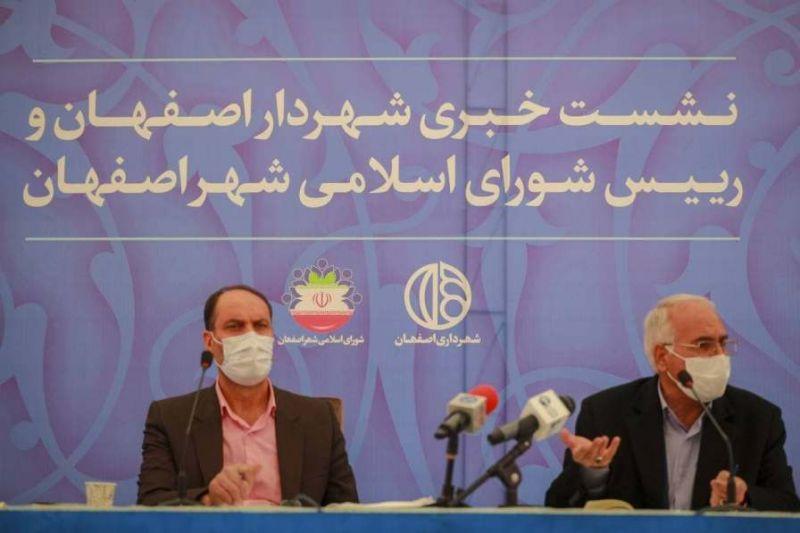 شهردار اصفهان: