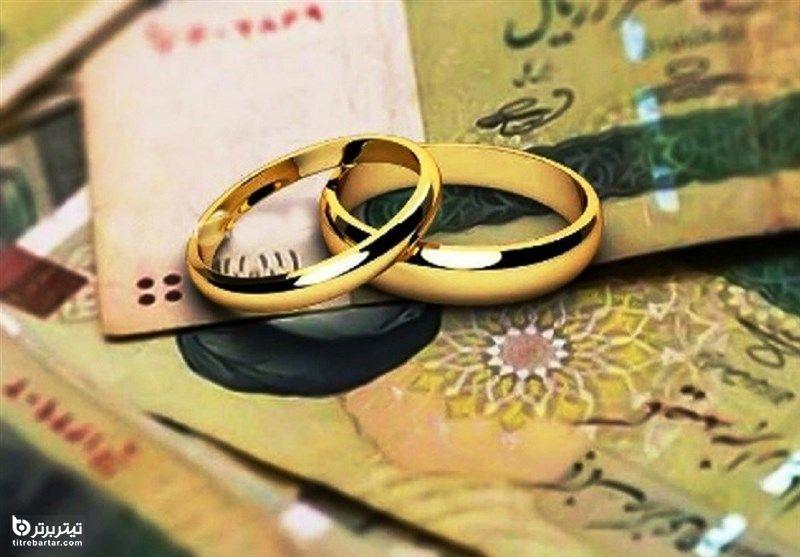 جزییات جدید از مبلغ و شرایط وام ازدواج در سال 1400