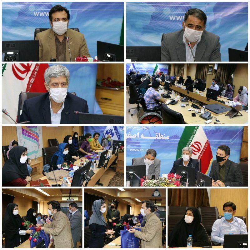 نشست صمیمانه سرپرست مخابرات منطقه اصفهان با اعضای باشگاه خبرنگاران معلول