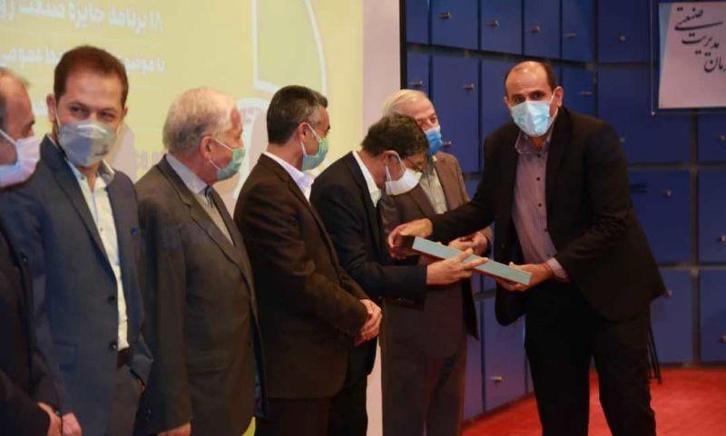 در هفدهمین کنفرانس بین المللی روابط عمومی ایران؛