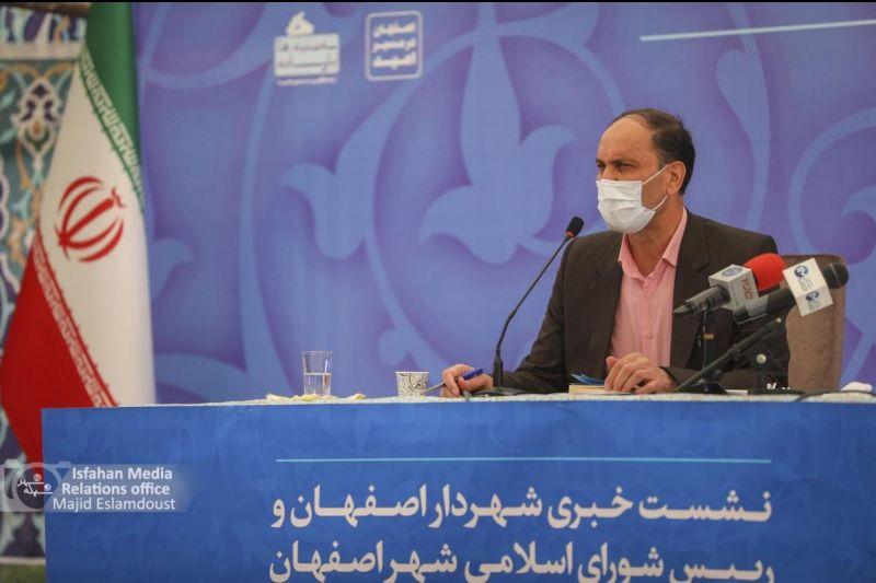 رییس شورای اسلامی شهر اصفهان:
