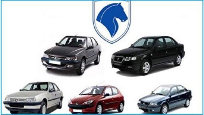 جزییات طرح پیش فروش 9 محصول ایران خودرو در تیر ماه