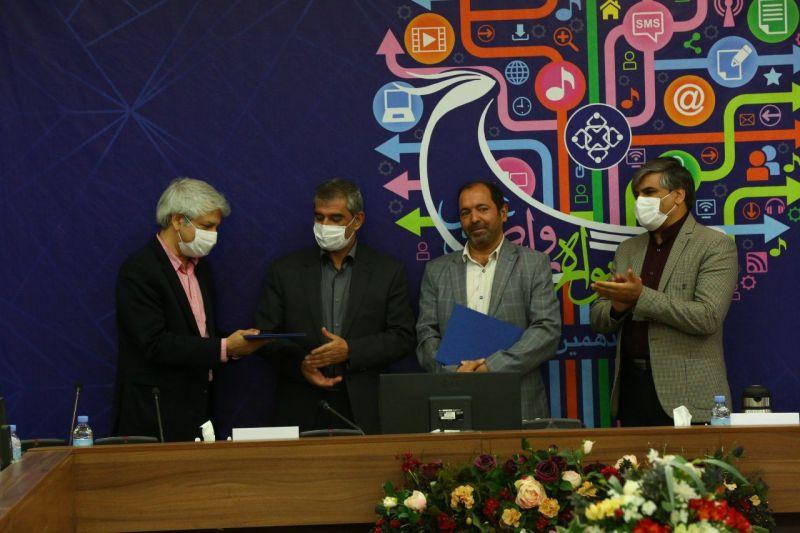 پانزدهمین جشنواره روابط عمومی های استان اصفهان؛