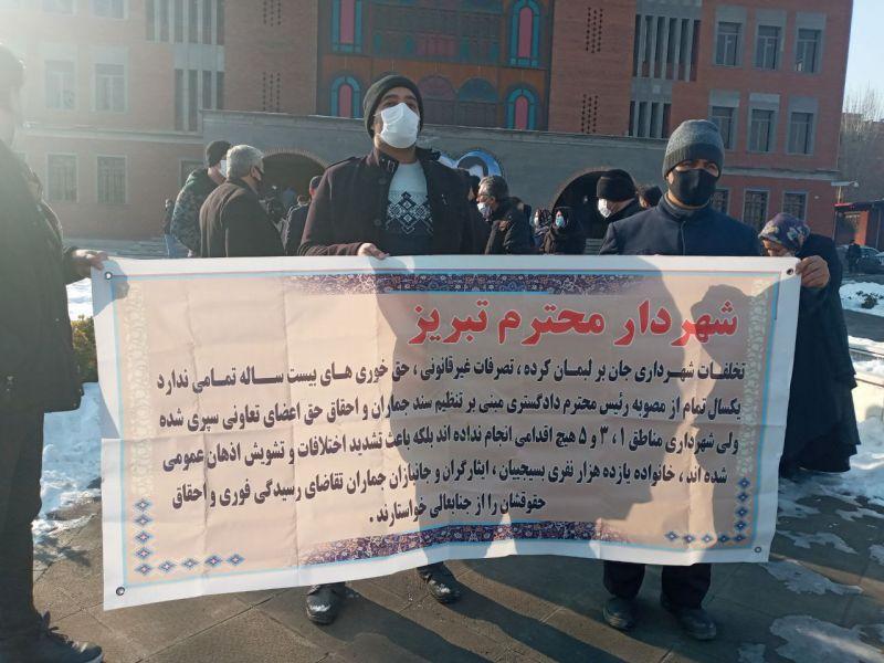 کلاف سردرگم بیست سال بلاتکلیفی قسمت اعضای تعاونی مسکن جماران تبریز!