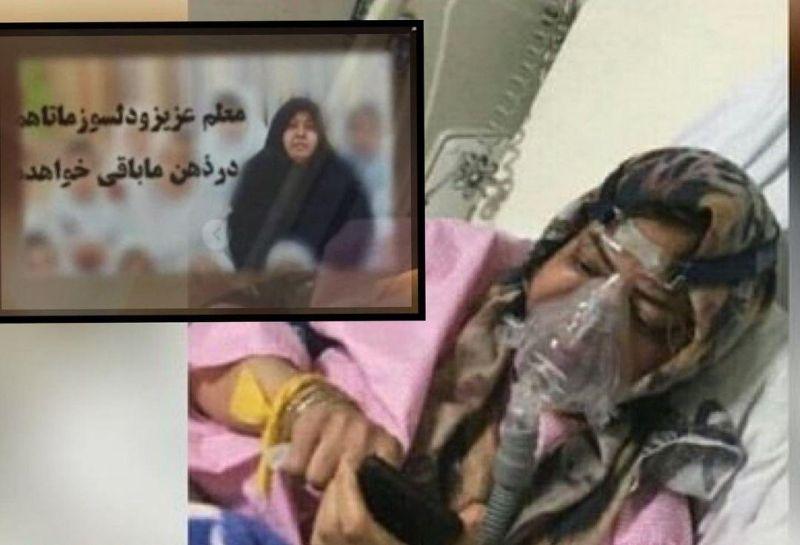 ماجرای وداع تلخ معلم گرمهای با دانشآموزانش روی تخت بیمارستان