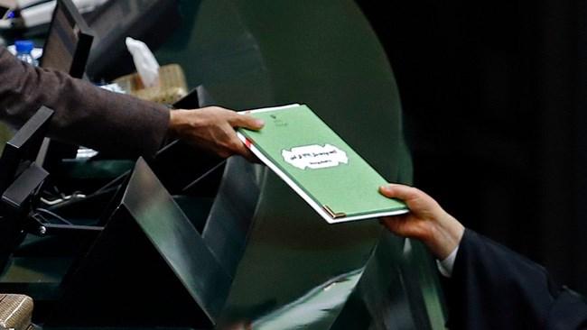 ایرادات اساسی لایحه بودجه 1400