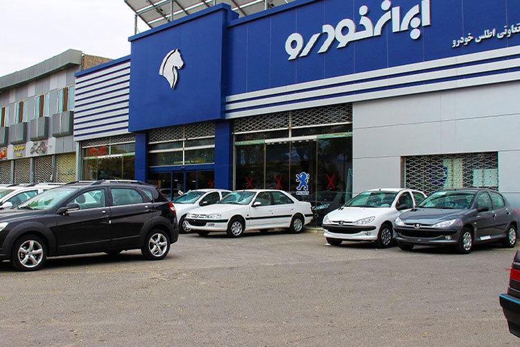 آغاز فروش فوری ۳ محصول ایران خودرو از امروز ۲۳ دی+قرعه کشی تارا