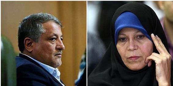پشت پرده انتقادات تند فائزه و محسن هاشمی از یکدیگر