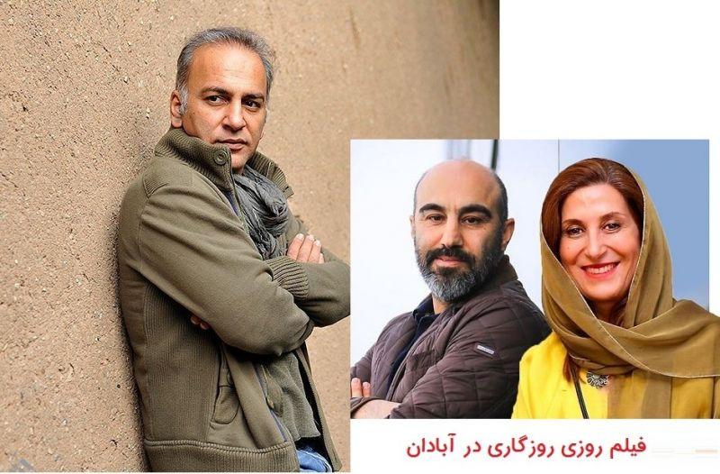 آشنایی با فیلم روزی روزگاری آبادان+اسامی بازیگران