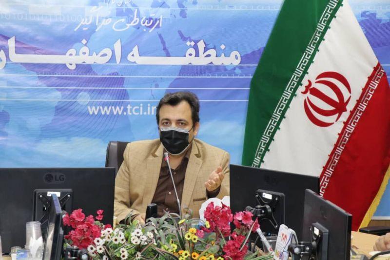 بازدید سرزده سرپرست مخابرات اصفهان از مرکز پاسخگویی شهید ردانی پور