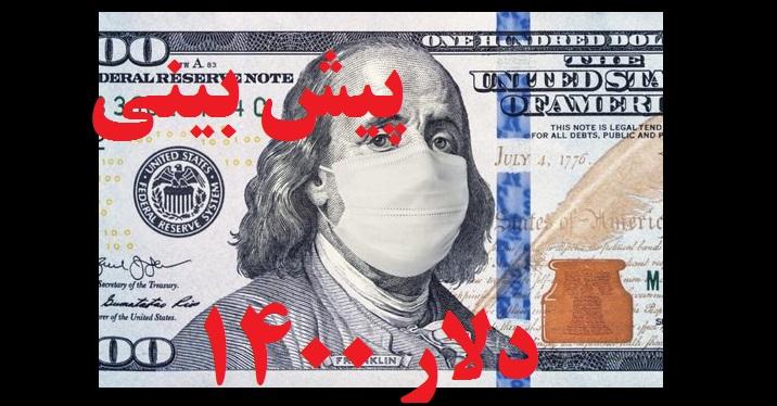 این روزها دلار به عقب رانده شده: