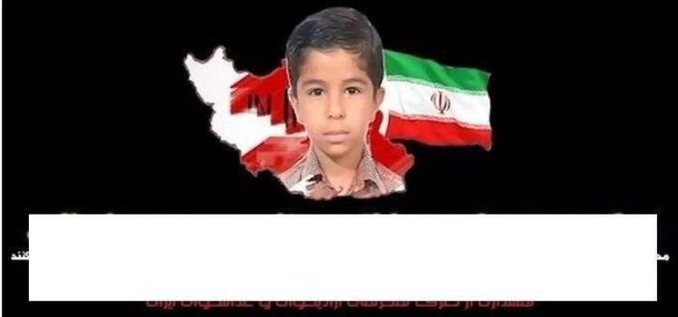 ماجرای هک سایت ثبت احوال بوشهر