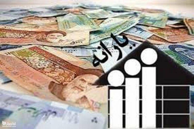 یارانه جدید معیشتی شامل چه کسانی خواهد شد؟