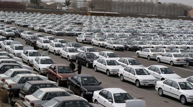 سامانه امتا خرید خودرو چیست؟/آموزش نحوهثبت نام در امتا