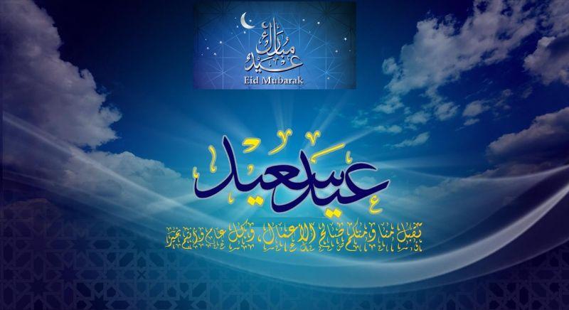 عید فطر 1399 دقیقا چه روزی است؟