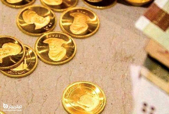 نگاه کارشناسان به قیمت طلا در روز پایانی بهمن 99