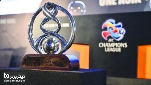 زمان برگزاری بازی های لیگ قهرمانان آسیا 2021 در عربستان