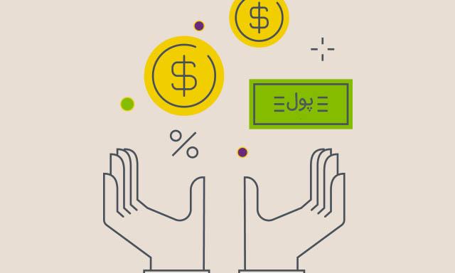 آموزش خرید و فروش سهام در بورس