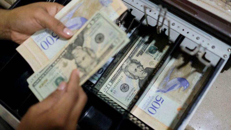 بررسی راهکار پایین تر آمدن قیمت دلار