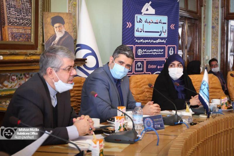 مدیرکل ارتباطات و امور بین الملل شهرداری اصفهان خبر داد: