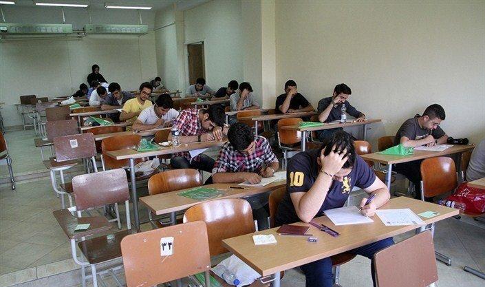 کدام امتحانات حضوری برگزار می شوند؟