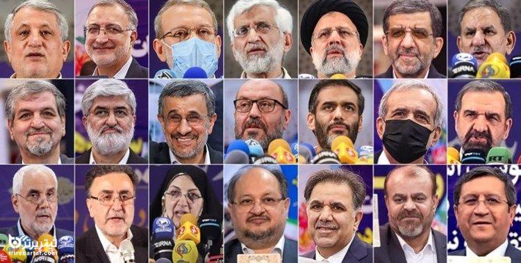 معرفی کاندیداهای احتمالی تایید صلاحیت شده در انتخابات 1400