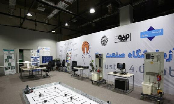 رئیس دفتر پروژه تحول دیجیتال شرکت فولاد مبارکه مطرح کرد؛