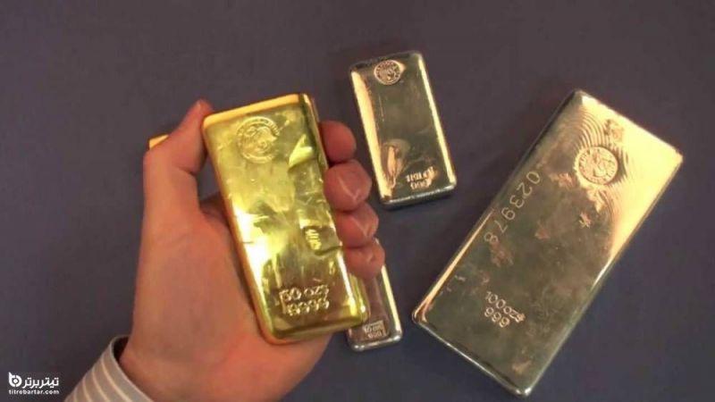 پیش بینی قیمت طلا در هفته دوم فروردین 1400