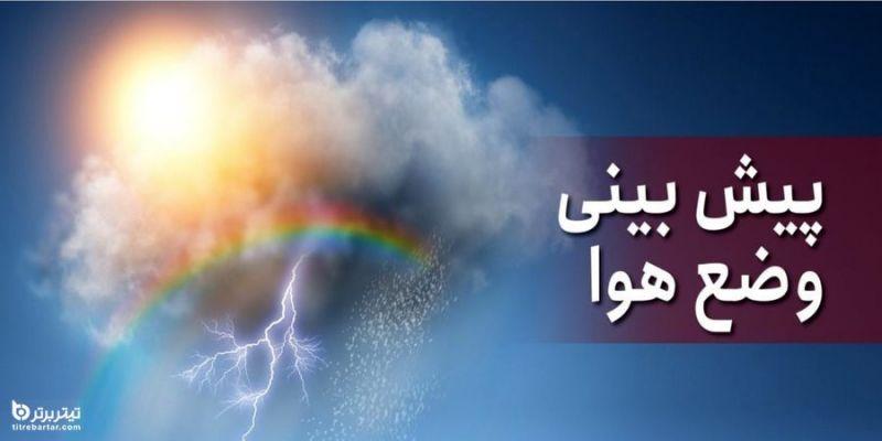 پیش بینی آب و هوای کشور در مرداد 1400