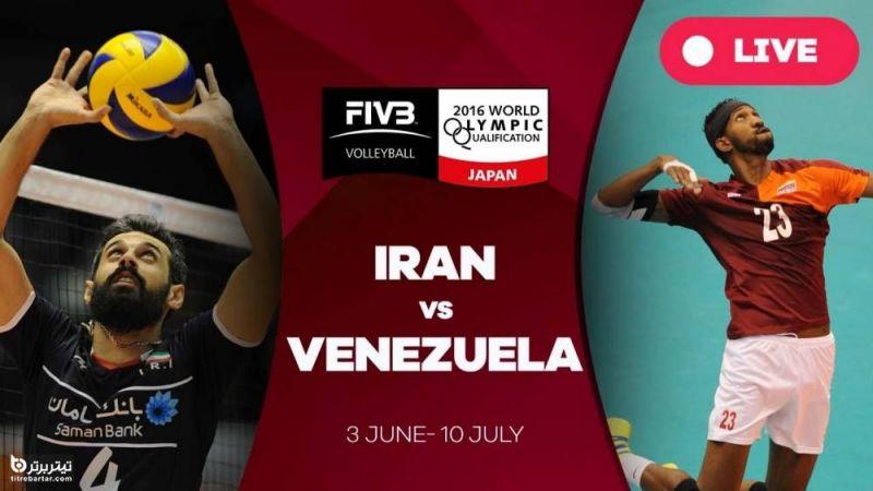 نتیجه بازی والیبال ایران با ونزوئلا در المپیک توکیو 2020