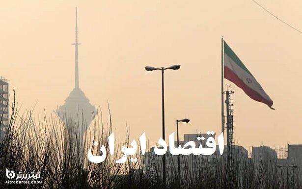 سهم هر ایرانی از اقتصاد در دوران رئیسی: