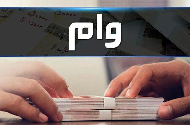 جزئیات وام ۵۰ میلیون تومانی با کارمزد ۴ درصدی (بدون سود) در طرح کالا کارت در مهر1400