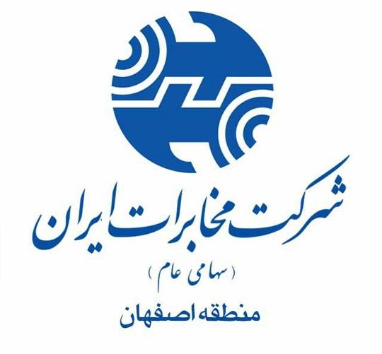 افزایش کیفیت سرویس اینترنت مخابرات شهرستان دهاقان در دست اقدام است