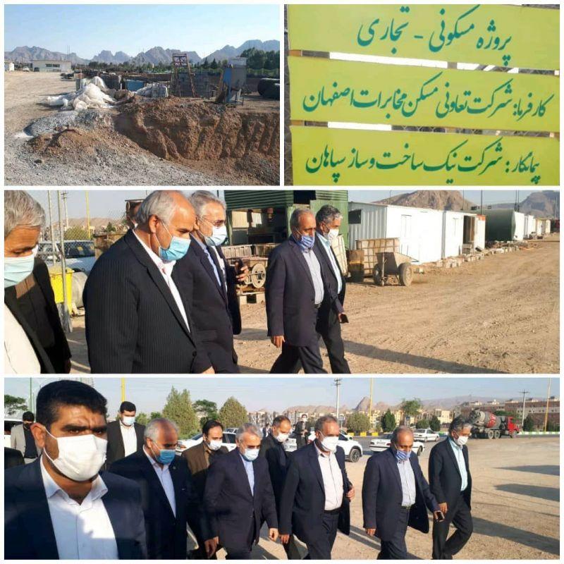 بازدید معاون رئیسجمهور از پروژه تعاونی مسکن مخابرات اصفهان