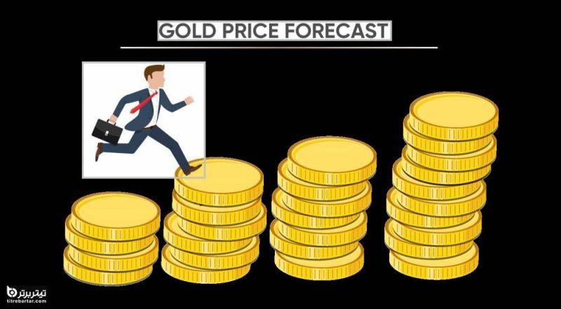 پیش بینی قیمت طلا در هفته دوم مرداد 1400