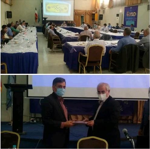 جلسه گردهمایی مسئولان مخابرات اصفهان برگزار شد