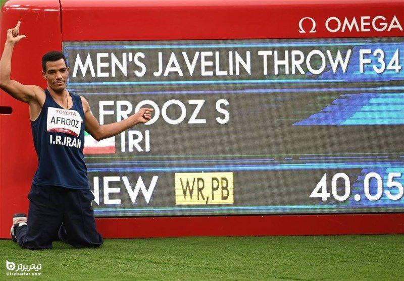 سعید افروز دارنده طلای پارالمپیک توکیو ۲۰۲۰ کیست؟