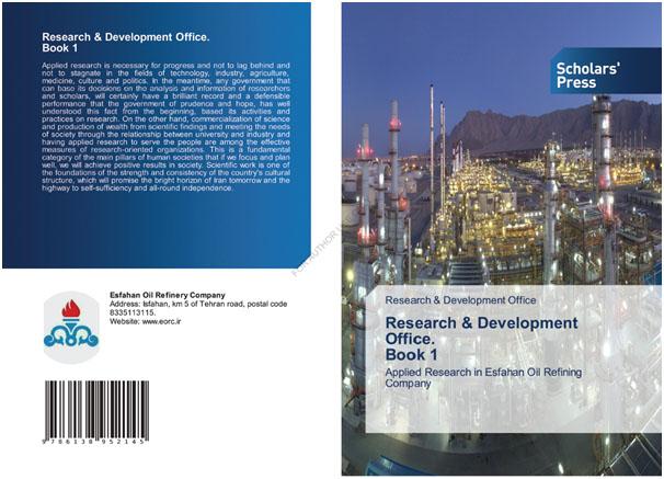 کتاب پژوهش و فناوری شرکت پالایش نفت اصفهان در سطح بین المللی منتشر شد