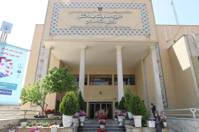 مدیرگروه سلامت محیط دانشگاه علوم پزشکی اصفهان اعلام کرد: