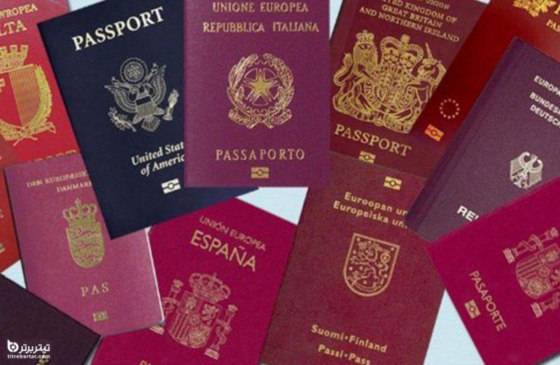 شرایط صدور پاسپورت ایران در سال 1400+هزینه