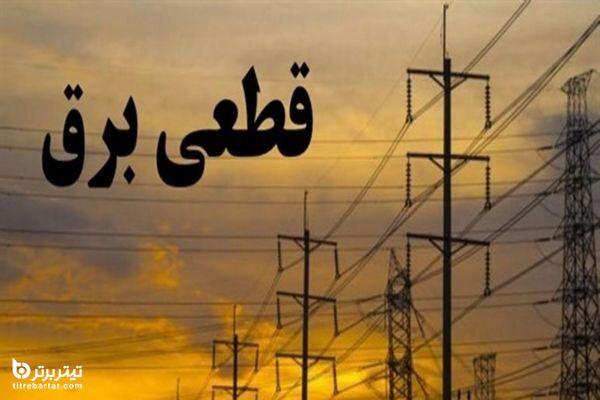 علت قطعی اینترنت در هنگام قطعی برق در تابستان 1400