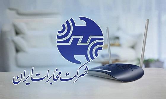 توسعه اینترنت مخابرات در شهرستان خوانسار