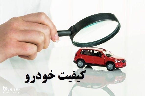 در پی افزایش قیمت خودرو؛