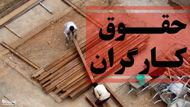 جزئیات افزایش حق مسکن کارگران در اردیبهشت 1400